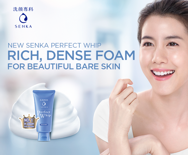 Picture of Shiseido Senka Perfect Whip Cleansing Foam 120g