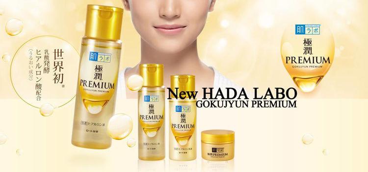 Picture of Rohto Mentholatum Hada Labo Gokujyun Premium Lotion 2020 Edition 170ml