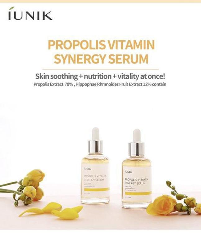 Изображение на СЕРУМ ЗА ЛИЦЕ С ЕКСТРАКТ ОТ ПРОПОЛИС И ВИТАМИНИ IUNIK Propolis Vitamin Synergy Serum 15мл