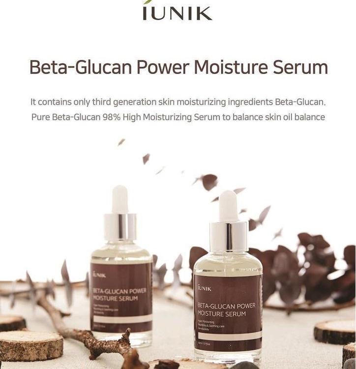 Изображение на ОВЛАЖНЯВАЩ СЕРУМ С БЕТА-ГЛЮКАН  IUNIK Beta-Glucan Power Moisture Serum 50мл