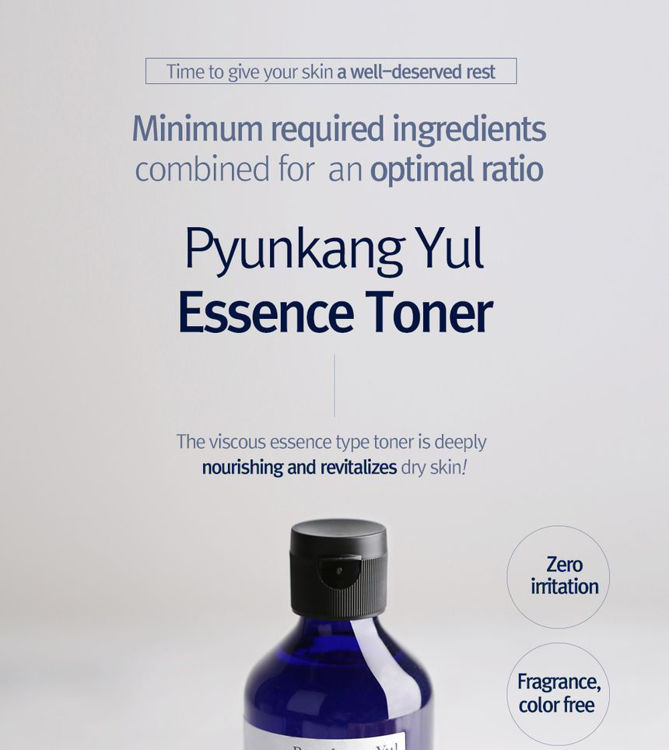 Picture of Pyunkang Yul Essence Toner 100ml