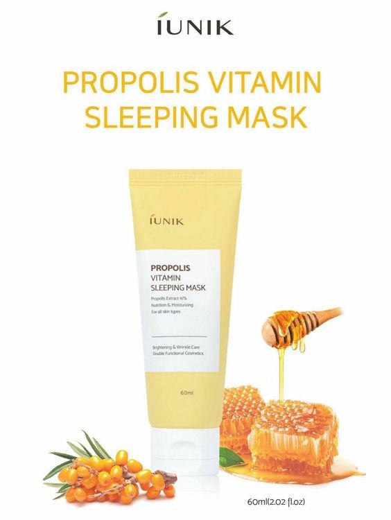 Изображение на НОЩНА МАСКА ЗА ЛИЦЕ С ЕКСТРАКТ ОТ ПРОПОЛИС И ВИТАМИНИ Iunik Propolis Vitamin Sleeping Mask 60мл