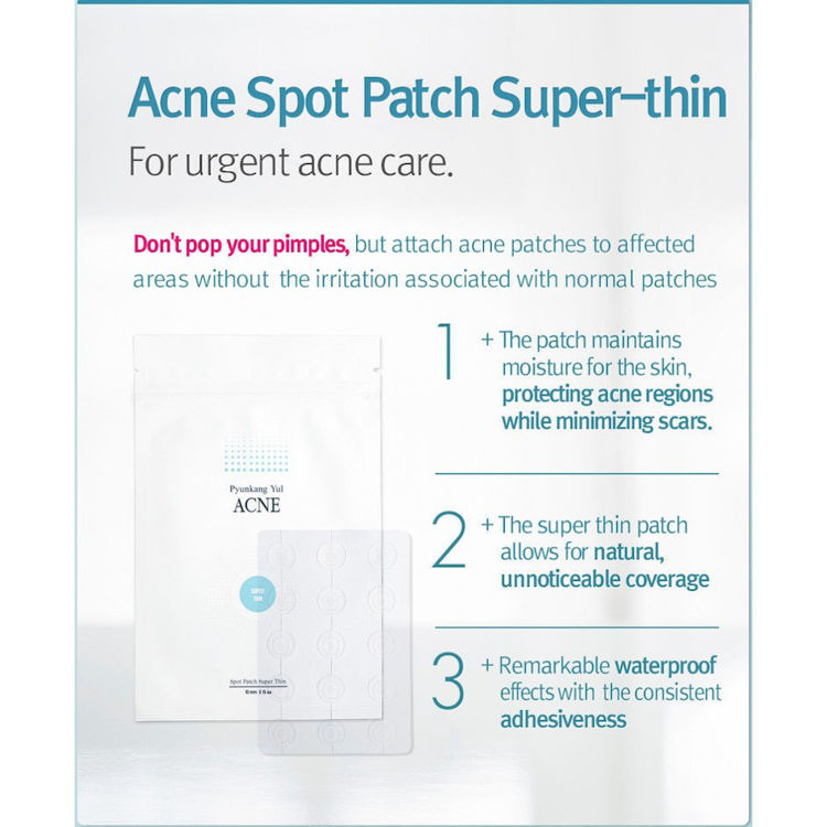 Изображение на  ПАЧОВЕ ПРОТИВ АКНЕ Pyunkang Yul Acne Spot Patch Super Thin 15бр.