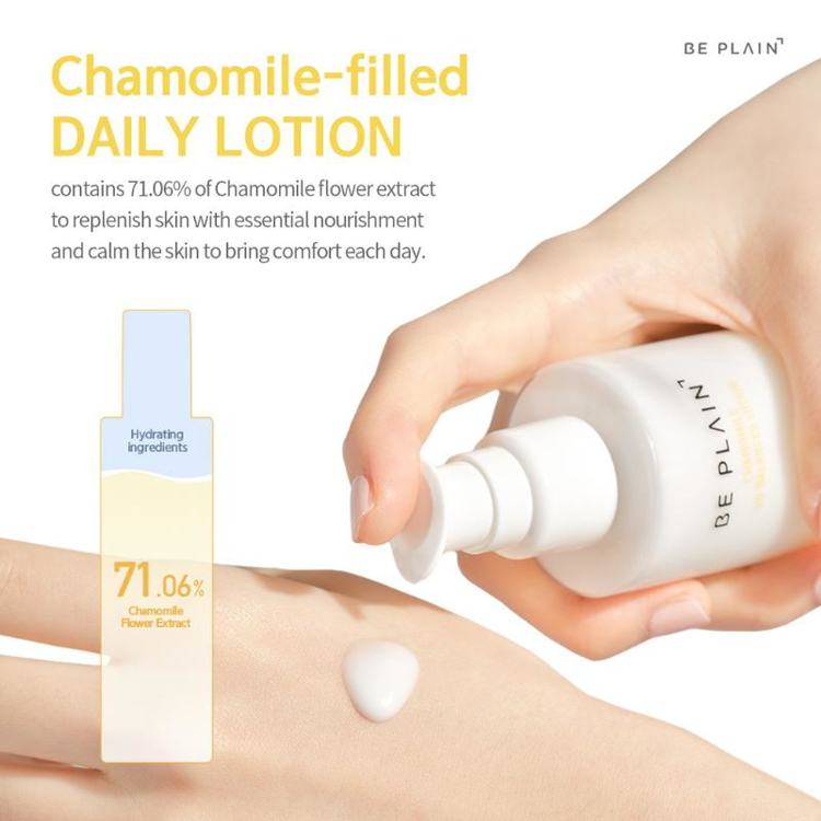 Изображение на ЛОСИОН С ЕКСТРАКТ ОТ ЛАЙКА beplain Chamomile pH-Balanced Lotion 150мл